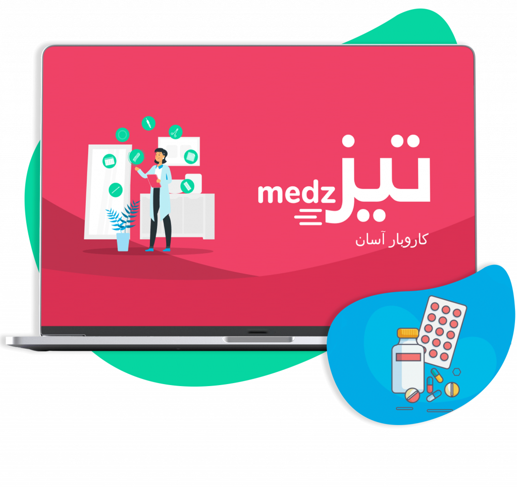 medz n more - delivery management movanos client